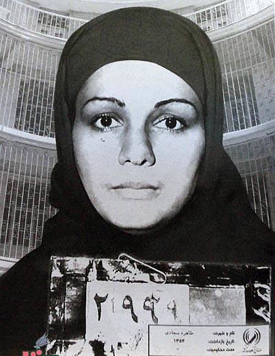 خاطرات فرار گذرستان :: از دفتر خاطرات يك زن زنداني